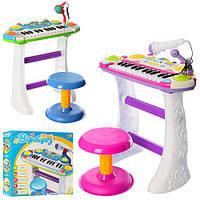 Піаніно JT 7235 Музикант, підставка, стілець, мікрофон, бат., кор., 46 см