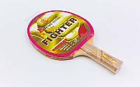 Ракетка для настольного тенниса 1 штука GD FIGHTER 3* MT-5689