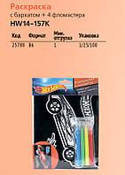 "Набор для творчества А6 ""Раскраска с бархатом"" HW14-157K  Арт: 137562  Цена розн: 23.00 грн.  опт: 20.00 грн."