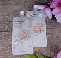 Ночная маска с экстрактом жемчуга Missha Pure Source Pocket Pack - Pearl