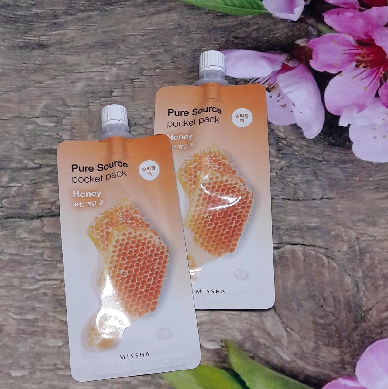 Ночная маска с экстрактом меда Missha Pure Source Pocket Pack Honey