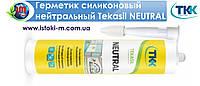 Герметик силиконовый нейтральный Tekasil Neutral (белый)