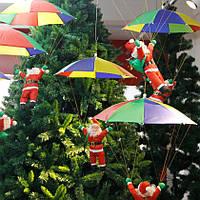 Новогодняя Фигура Дед Мороз с Парашютом, подвесной, декор на улицу Новый год