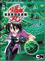 Бакуган: Відчайдушні бійці, Випуск 4 (DVD)