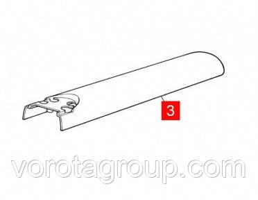 Корпус MOBY5, WINGO5 передний верхний (BMGWALAR02.45673)