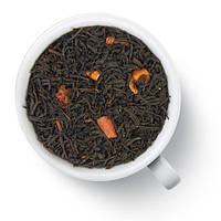 Чай черный с добавками Алазанская Долина 500 гр