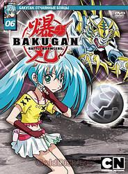 Бакуган: Відчайдушні бійці, Випуск 6 (DVD)
