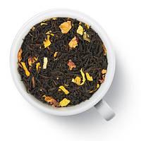 Чай черный с добавками Звездный дождь 500 гр
