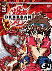 Бакуган: Відчайдушні бійці, Випуск 7 (DVD)