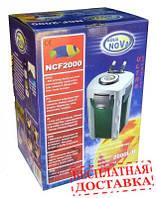Внешний фильтр для аквариума AquaNova NCF-2000 до 800л.