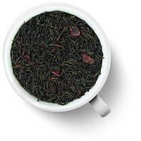 Чай черный с добавками Дикая Вишня (2) 500 гр