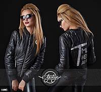 Демисезонная куртка в стиле Леттерман. Цвет - черный