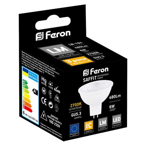 SAFFIT LED лампа LB-194 MR16 GU5.3 6W 230V 480Lm 2700K DECOR