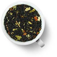 Чай черный с добавками Земляничный десерт 500 гр