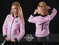 Демисезонная куртка в стиле Леттерман. Цвет - розовый