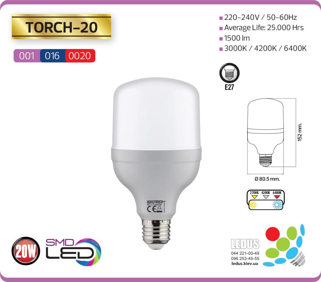 Високопотужна LED лампа TORCH-20 20W 6400K E27
