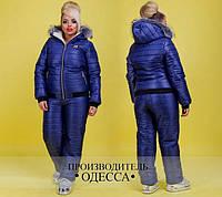 Женский дутый костюм в Украине. Сравнить цены, купить ... e5d8bf532bd
