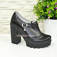Туфли женские на тракторной подошве, натуральная черная кожа.