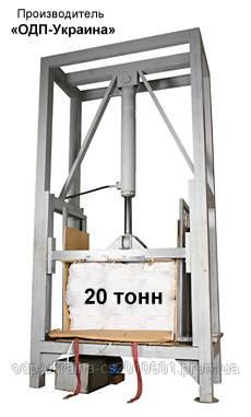 Пресс гидравлический 12 тонн общепромышленный