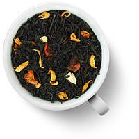 Чай черный с добавками Золотая осень 500 гр