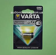 Батарейка литиевая Varta CR2 3V Professional Lithium