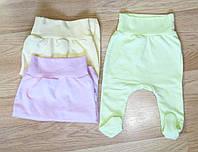 Тепленькие ползунки байковые для новорожденных (рост 62 см)