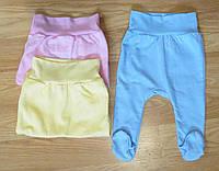 Тепленькие ползунки байковые для новорожденных (рост 68 см)