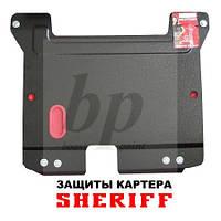 Защита ДВС (двигателя и коробки передач ) шериф Skoda octavia II A5 (шкода октавия а5) 2004+