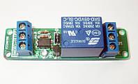 Модуль Реле 1х канальное 5 Вольт 10 Ампер для Arduino