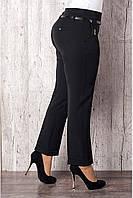 Укороченные брюки больших размеров