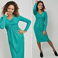 Платье Узел для кормления и беременных S