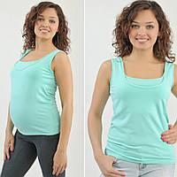 Майка Лайла для кормящих и беременных