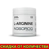 NOSOROG L-ARGININE 200 g