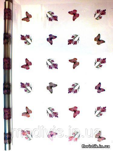 """Пленка с рисунком 3D """"Бабочки и крокусы"""""""
