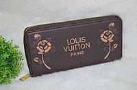 "Коричневый кошелек ""Louis Vuitton"" на 1 змейке."