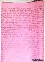 """Бумага подарочная """"Письмо"""" золото на цветном, розовая"""