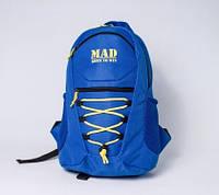"""Детский рюкзак  """"ACTIVE KIDS"""" синий (для мальчика или девочки)"""