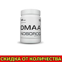 NOSOROG DMAA 50 капс.