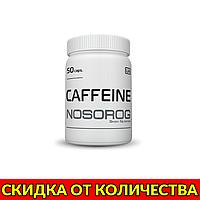 NOSOROG CAFFEINE 50 капс.
