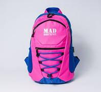 """Детский рюкзак  """"ACTIVE KIDS""""  розовый (для мальчика или девочки)"""
