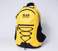 """Детский рюкзак  """"ACTIVE KIDS""""  желтый (для мальчика или девочки)"""