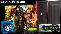 Игровой ПК ZEVS PC 8300U i3 7100 + GTX 750TI + Игры +Клавиатура +Мышка!