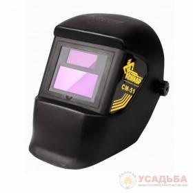 Сварочная маска Хамелеон Кентавр СМ-51