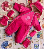 Детский Комбинезон-трансформный на овчине, фото 2