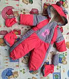 Детский Комбинезон-трансформный на овчине, фото 4