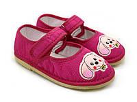 Малиновые тапочки для девочки. Обувь детская домашняя на липучке. Размеры: от 28 до 32.