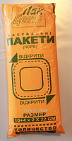 Пакет Пак-Центр  10*22