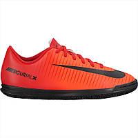 Детские Футзалки Nike MercurialX Vortex IC 831953-616 JR