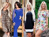 Женские платья 2014