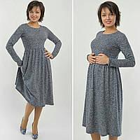 Платье Риана для кормления и беременных S
